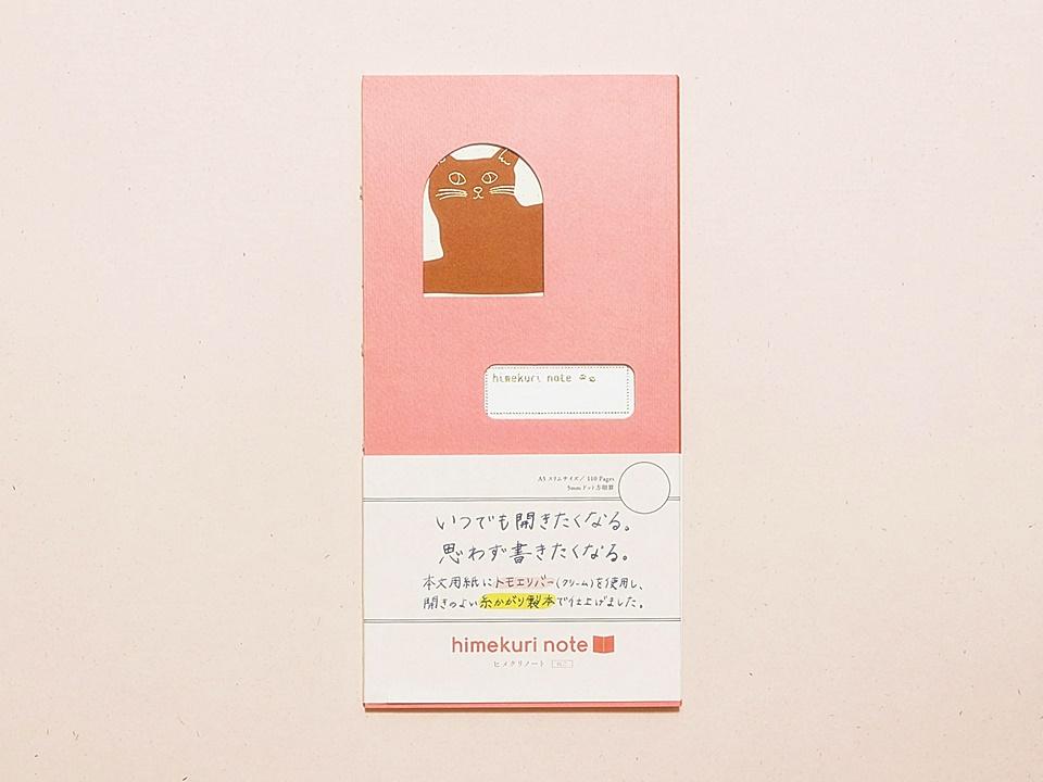 本文はトモエリバー 製本とデザインにもこだわったノート himekuri
