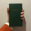 もはや測量士のためだけのノートではない。ビジネスにも使える万能ノート「測量野帳」