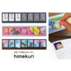 お知らせ|「himekuri」が第27回日本文具大賞 機能部門 優秀賞を受賞しました