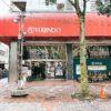 地元・横浜で愛される文房具充実の老舗「有隣堂 伊勢佐木町本店」